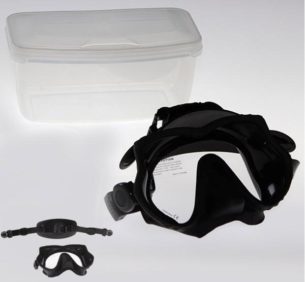 Billede af SeaPro Ultra View EZ Maske
