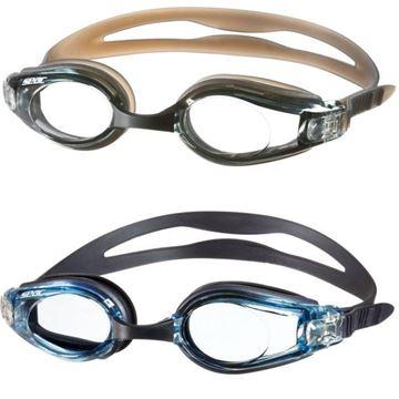 Billede af Seac Jump Nero - Voksen Svømmebriller