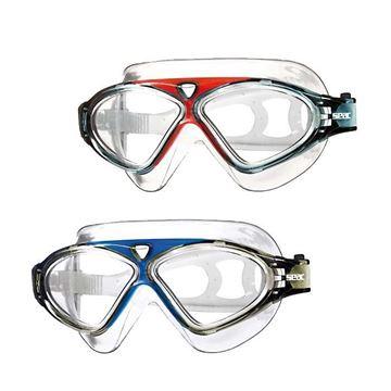 Billede af Seac - Vision HD, svømmebriller
